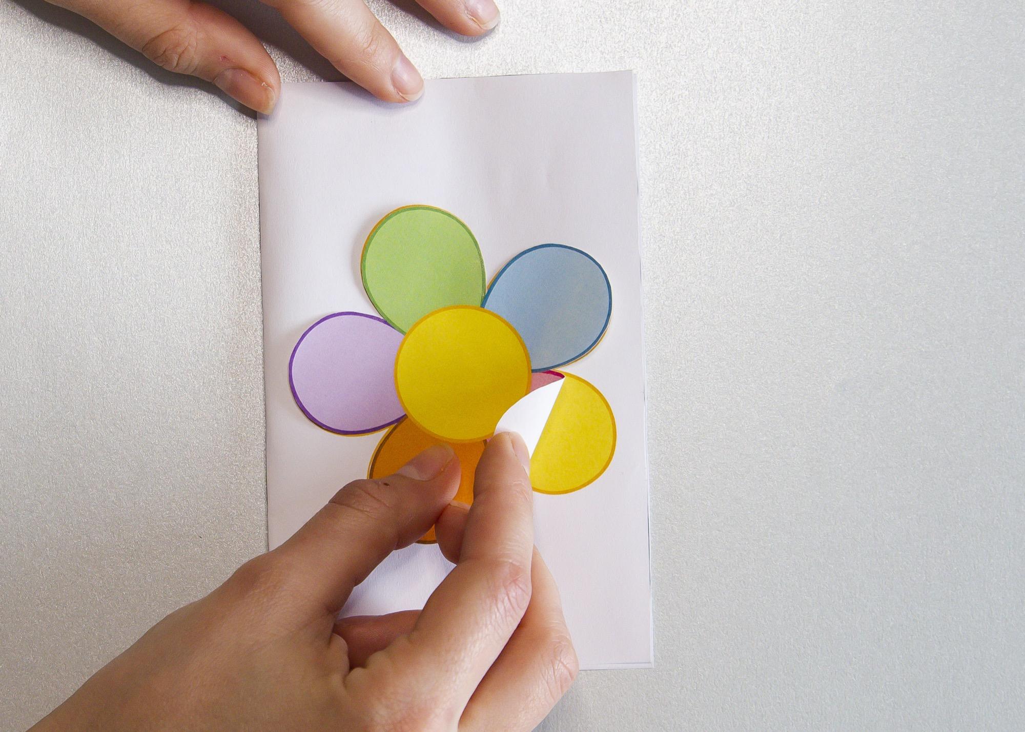 Carte fleur - étape 4